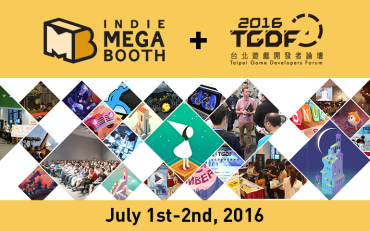 Taipei Game Developers Forum Welcomes Indie MEGABOOTH