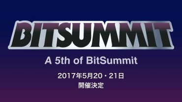 Indie MEGABOOTH heads back to Kyoto for A 5th of BitSummit!
